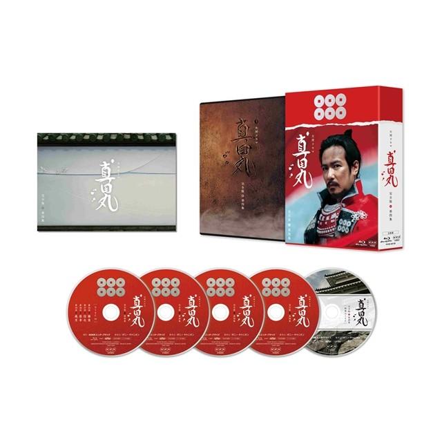 真田丸 完全版 第四集【Blu-ray】 [ 堺雅人 ]...:book:18309051