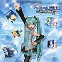 初音ミク -Project DIVA Arcade- Original Song Collection Vol.2 (V.A.)