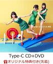 【楽天ブックス限定先着特典】ジコチューで行こう! (Type-C CD+DVD) (ポストカード付き