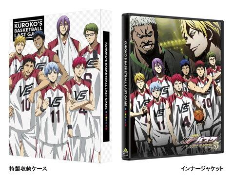 劇場版 黒子のバスケ LAST GAME(特装限定版)【Blu-ray】 [ 小野賢章 ]