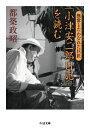 日本映画の海外版BD (モスラ/お茶漬の味/他)