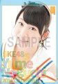 (卓上) 野口由芽 2016 SKE48 カレンダー