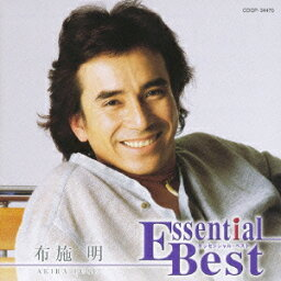 Essential Best______<strong>布施明</strong> [ <strong>布施明</strong> ]