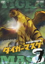 タイガーマスク DVD-COLL...