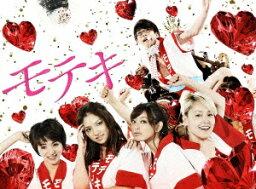 モテキ DVD-BOX [ <strong>森山未來</strong> ]