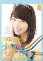(卓上) 二村春香 2016 SKE48 カレンダー