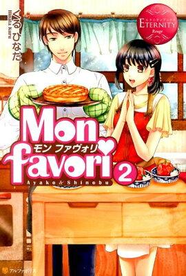 Mon��favori��2��