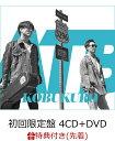 【先着特典】ALL TIME BEST 1998-2018 (初回限定盤 4CD+DVD) (特製A4クリアファイル付き) コブクロ