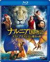 ナルニア国物語/第3章:アスラン王と魔法の島【Blu-ray】 [ ジョージー・ヘンリー ]