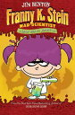 Lunch Walks Among Us FRANNY K STEIN #01 LUNCH WALKS (Franny K. Stein, Mad Scientist (Hardcover))