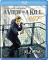 007/美しき獲物たち【Blu-ray】