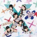 おっしょい! (初回限定盤 CD+DVD) (見んしゃい盤)...