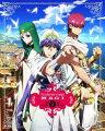 マギ 3【完全生産限定版】【Blu-ray】