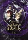 ミュージカル「Dance with Devils〜D.C.〜」DVD [ 神里優希 ]