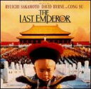 【輸入盤】Last Emperor - Soundtrack坂本龍一 [ ラスト エンペラー ]