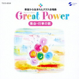 �����������ޤ줿���饹�羧�� Great Power ���񡦹Ի��β�