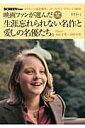 【バーゲン本】映画ファンが選んだ生涯忘れられない名作と愛しの名優たち。Part3 1981年度〜1995年度 スクリーンアーカイヴス