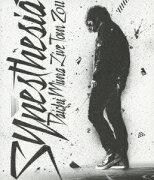 DAICHI MIURA LIVE TOUR 2011 Synesthesia