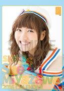 (卓上) 宮澤佐江 2016 SKE48 カレンダー