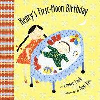Henry��s_First-Moon_Birthday