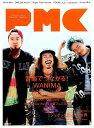 ぴあMUSIC COMPLEX(Vol.9) 音楽でつながる!WANIMA/ジャケットアートの世界/COR (ぴあMOOK)