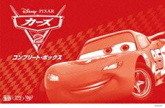 カーズ2 コンプリート・ボックス【限定版】【Blu-ray】【Disneyzone】