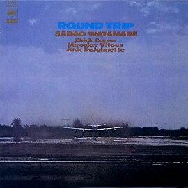 Sadao Watanabe My Dear Life