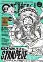 ONE PIECE magazine Vol.7 (ジャンプコミックス) 尾田 栄一郎