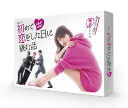 初めて恋をした日に読む話 Blu-ray BOX【Blu-ray】 [ <strong>深田恭子</strong> ]