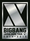 "BIGBANG JAPAN DOME TOUR 2014〜2015 ""X""-DELUXE EDITION-【初回生産限定】【DVD(3枚組)+LIVE CD(2枚組)+PHOTO BOOK】 [ BIGBANG ]"