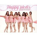 【輸入盤】 Happy Pledis - 1st Single (After School Version) (台湾版)