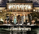 Happy [ 三代目J Soul Brothers from EXILE TRIBE ]