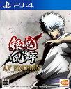 銀魂乱舞 AV EDITION - アニメサウンド&ボイスエディション - PS4版