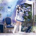secret arms (初回限定盤 CD+DVD) (TVアニメ To LOVEる -とらぶるー ダークネス 2nd オープニングテーマ) [ Ray ]