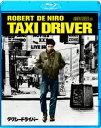 タクシードライバー【Blu-ray】 [ ロバート・デ・ニーロ ]