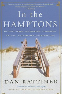In_the_Hamptons��_My_Fifty_Year