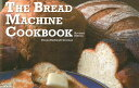 The Bread Machine Cookbook BREAD MACHINE CKBK REV/E [ Donna Rathmell German ]