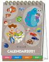 サンスター文具 ディズニー カレンダー 2021年 卓上 デスクカレンダー メッセージ付/DC PIXAR カレンダー (カレンダー)
