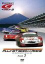 SUPER GT 2007 ROUND3 富士スピードウェイ [ (モータースポーツ) ]