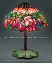 LAMPS OF LOUIS COMFORT TIFFANY,THE(H) [ MARTIN ET AL EIDELBERG ]
