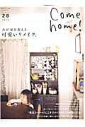 �ڥݥ����5�ܡ�Come home����28��