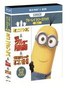 �ߥ˥���&���𥰥롼+�ܡ��ʥ�DVD�ǥ������դ� �֥롼�쥤������ѥå� �ڽ����������� ��Blu-ray��