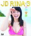 小池里奈 JD RINA 3【Blu-ray】 [ 小池里奈 ]