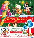 ディズニークリスマスコレクション [ うさぎ出版 ]