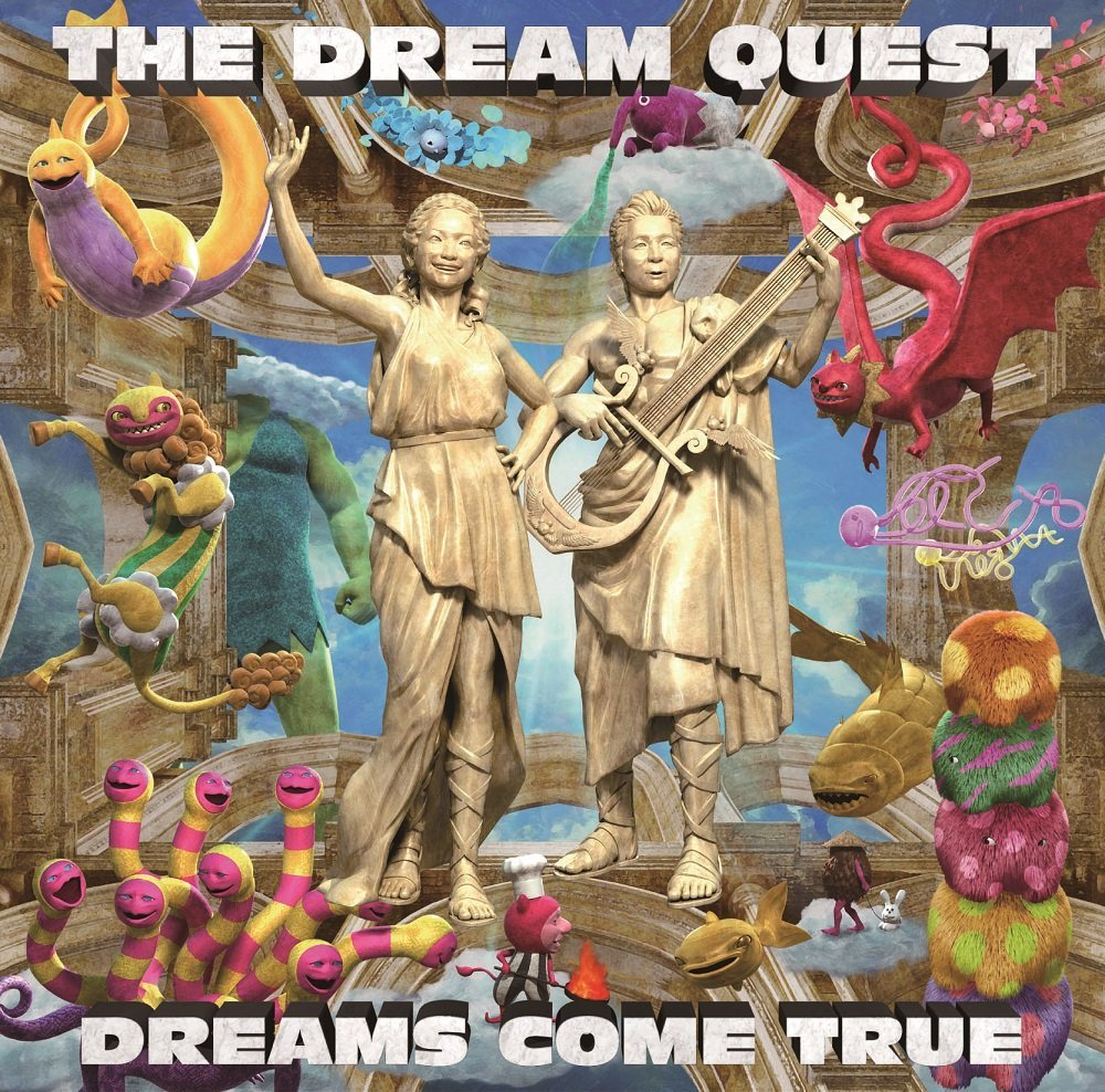 THE DREAM QUEST [ DREAMS COME TRUE ]