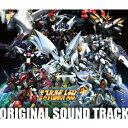 PS3ゲーム『第2次スーパーロボット大戦OG』オリジナルサウンドトラック [ (ゲーム・ミュージック