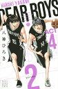 DEAR BOYS ACT4(2) (講談社コミックス月刊マガジン) [ 八神 ひろき ]