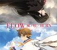 風ノ唄/BURN (期間生産限定アニメ盤 CD+DVD) [ FLOW ]
