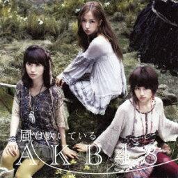 風は吹いている(通常盤Type-A CD+DVD) [ AKB48 ]