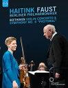 【輸入盤】交響曲第6番『田園』、ヴァイオリン協奏曲 ハイティンク&ベルリン・フィル、イザベル・ファウスト [ ベートーヴェン(1770-1827) ]